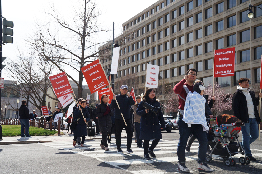 D.C. Commission on Judicial Disabilities and Tenure (CJDT) Rally, March 2020