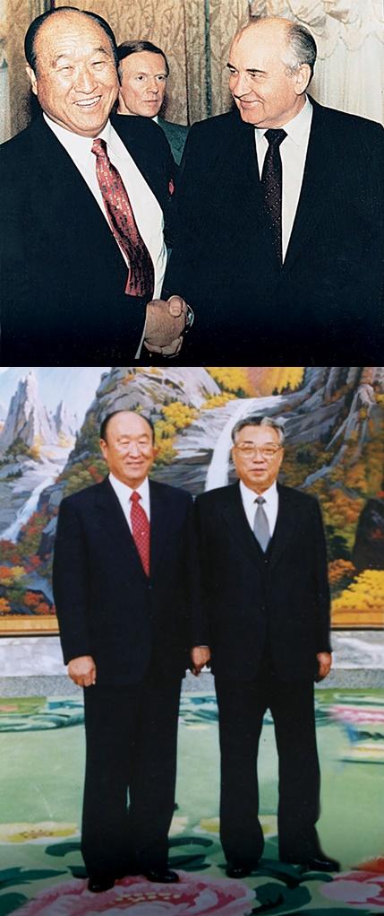 Rev. Sun Myung Moon, Kim Il Sung, Michael Gorbachev